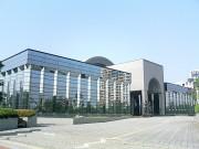 Fukuoka_city_museum