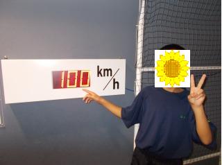100キロ